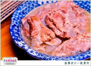 軟骨肉, 台南,傳統美食,.巷弄美食, 外食族